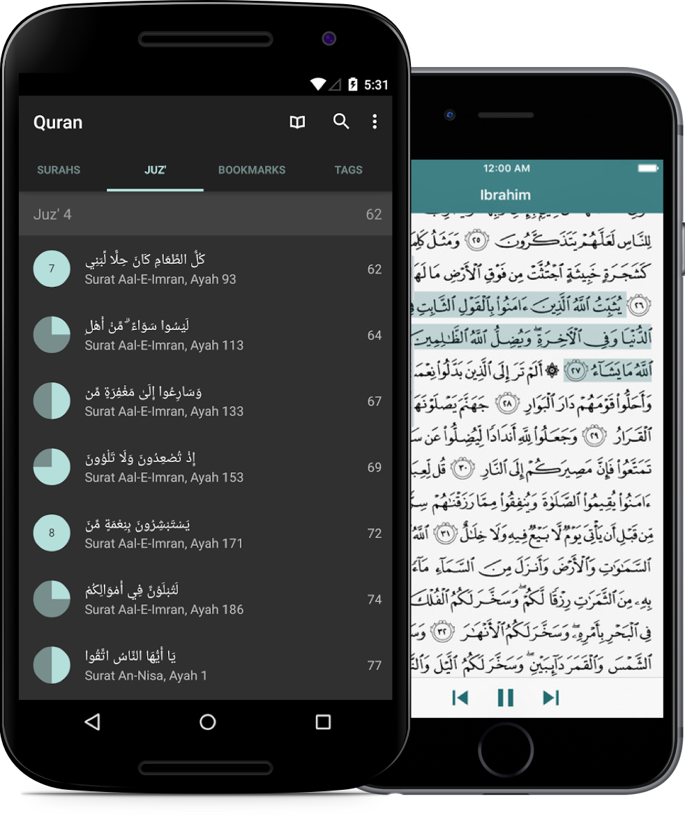 Quran Android and iOS apps by Quran com - Al-Qur'an al-Kareem